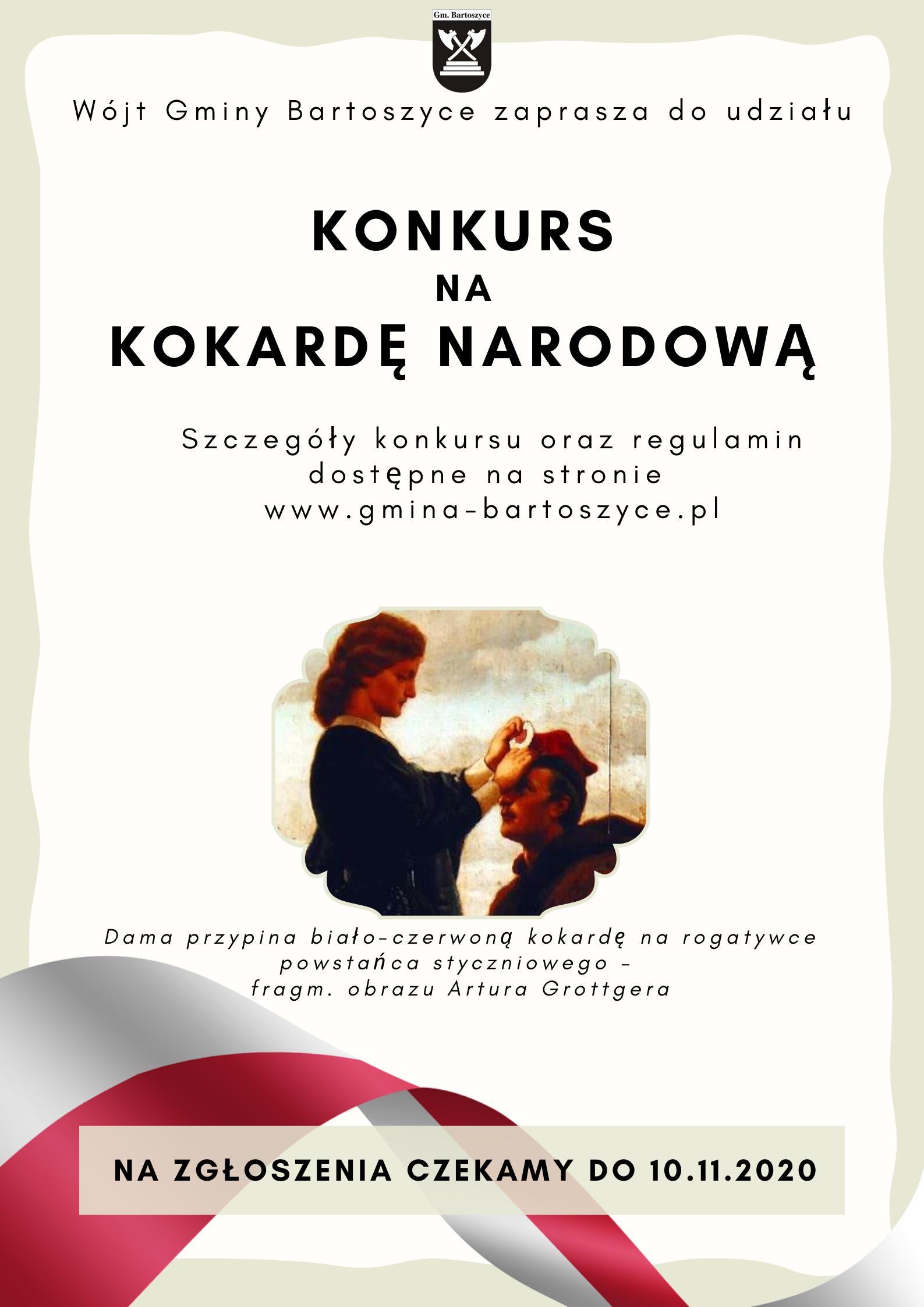 Ilustracja do informacji: Konkurs na Kokardę Narodową